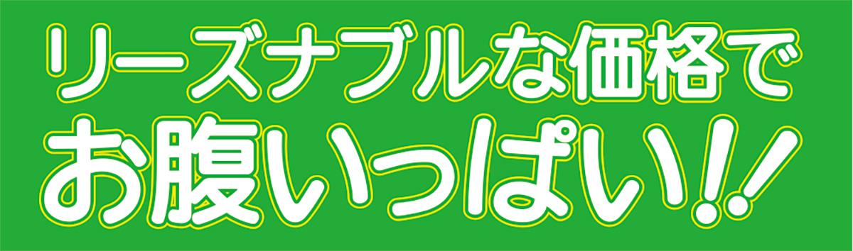 函館 宅配弁当 テイクアウト弁当